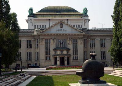 Državni arhiv